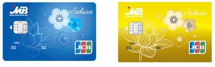 Thẻ tín dụng quốc tế MB bank JCB SAKURA